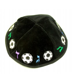 Black Kippah with Soccer Balls and Hebrew Letters