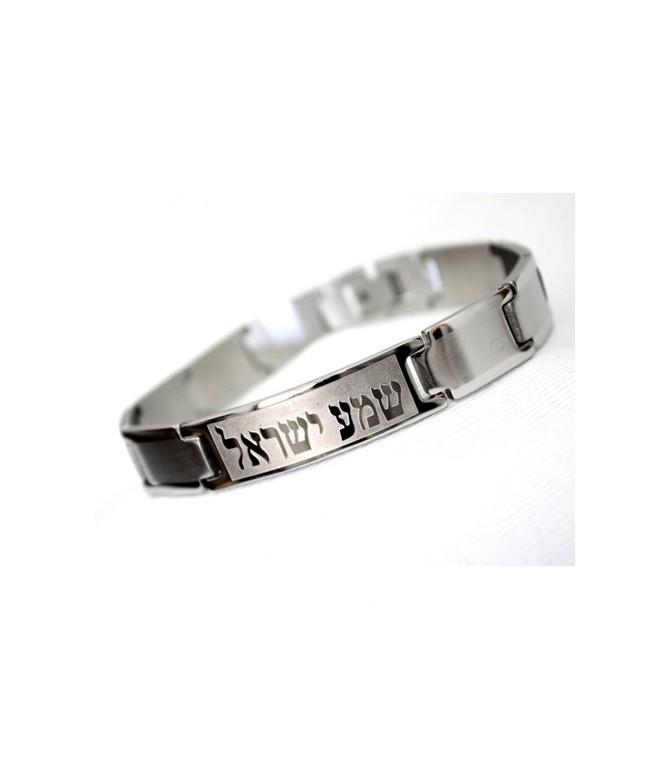 Shema Israel Stainless Steel Bracelet