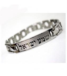 SHEMA ISRAEL Stainless Steel Chain Bracelet