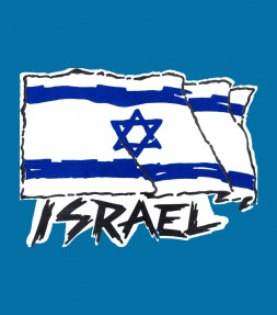Israel Flag Crest Design Shirt
