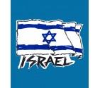 Israel Flag Crest Design Shirt