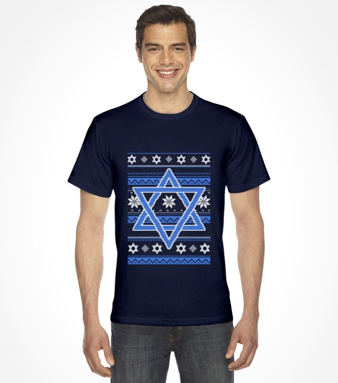 "Star Of David ""Ugly"" Happy Jewish Holiday Shirt"