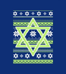 "Funny Jewish Holiday Star Of David ""Ugly"" Design Shirt"