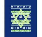 """Funny Jewish Holiday Star Of David """"Ugly"""" Design Shirt"""