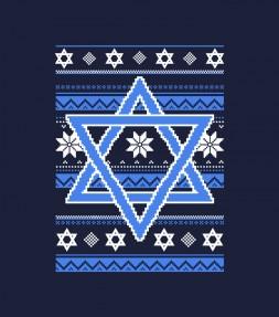 """Star Of David """"Ugly"""" Happy Jewish Holiday Shirt"""