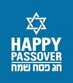 Happy Passover Holiday Hag Sameach Jewish Hebrew Shirt