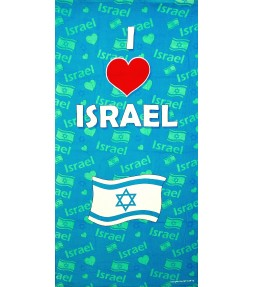 I Love Israel Large Bath Towel
