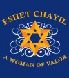 Eshet Chayil - A Woman of Valor Jewish Saying Shirt