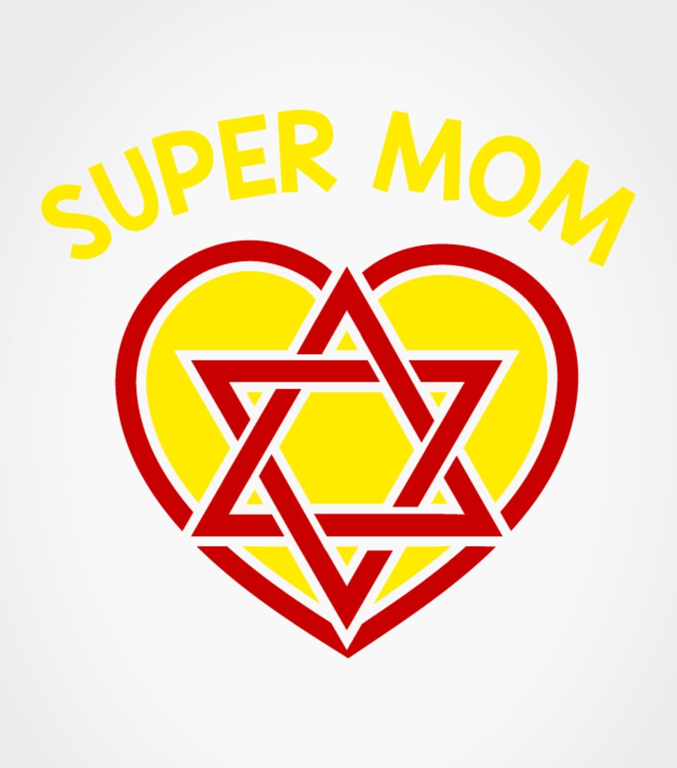 Star Of David Shirts Israeli T