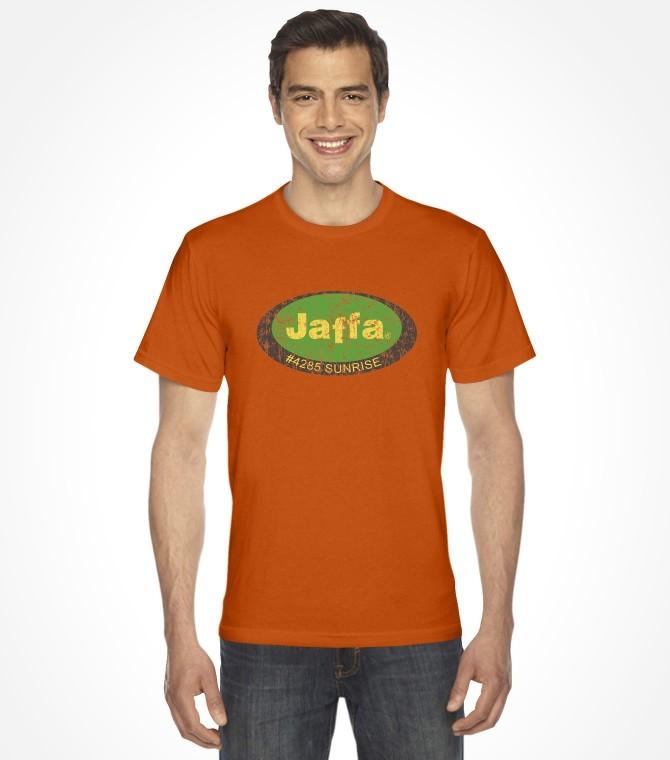 Jaffa Sunrise - Vintage Israel Shirt