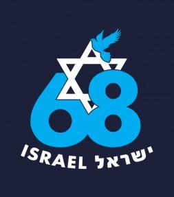 Israel Independence Day 68 Yom Ha'atzmaut Shirt