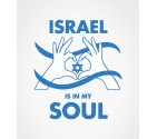 Israel is in My Soul Shirt