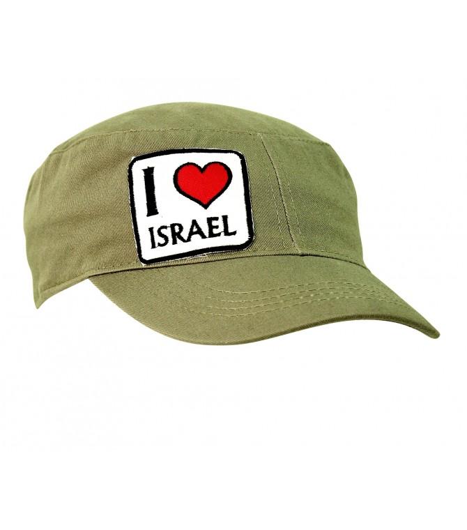 I Love Israel Gray Khaki Cap