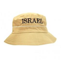 Israel Beige Shade Hat