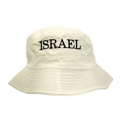 Israel White Shade Hat