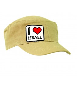 I Love Israel Stylish Beige Cap