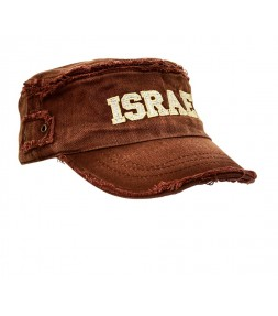 Israel Distressed Vintage Brown Cap