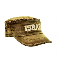 Israel Distressed Khaki Cap