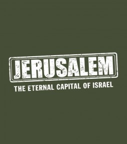 Jerusalem - The Eternal Capital of Israel Shirt