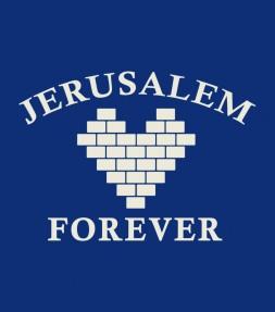 Jerusalem Forever Shirt