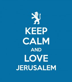 Keep Calm and Love Jerusalem Lion of Judah Shirt