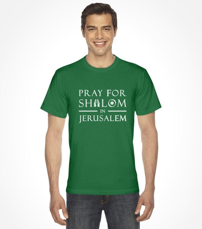 Pray for Shalom in Jerusalem Star of David Shirt
