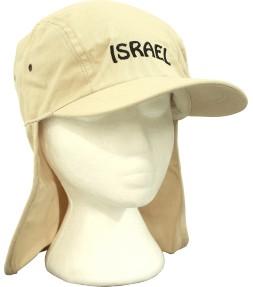 Israel Tan Khaki Legionnaire Cap