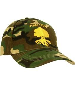 Golani Sheli IDF Hebrew Camouflage Cap