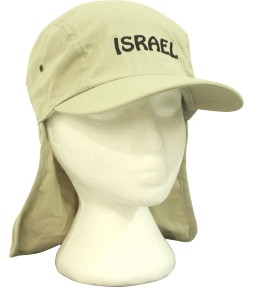 Israel Light Green Khaki Legionnaire Cap
