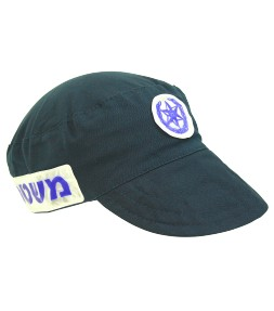 Israel Dark Blue Hebrew Police Cap