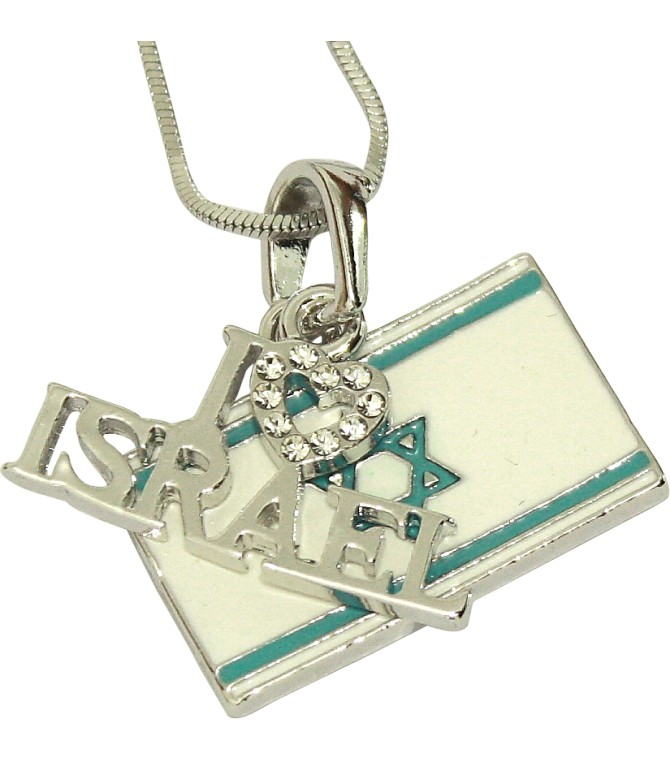 I Love Israel Flag of Israel Pendant necklace