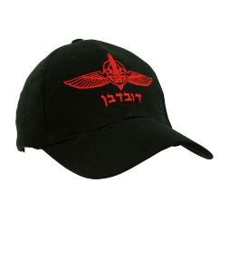 Black Duvdevan IDF Special Forces Hebrew Cap