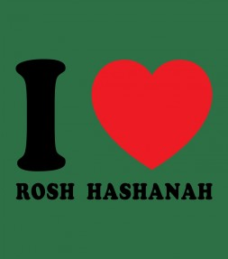 I Love Rosh Hashanah Jewish Holiday Shirt