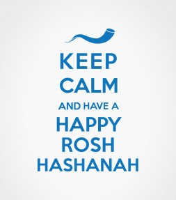 Keep Calm and Have a Happy Rosh Hashanah