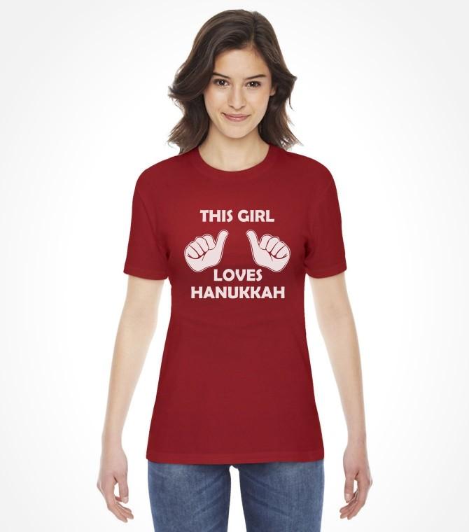 This Girl Loves Hanukkah Jewish Shirt