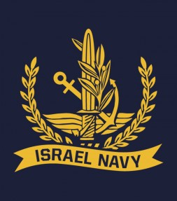 Israel Navy Emblem - Golden