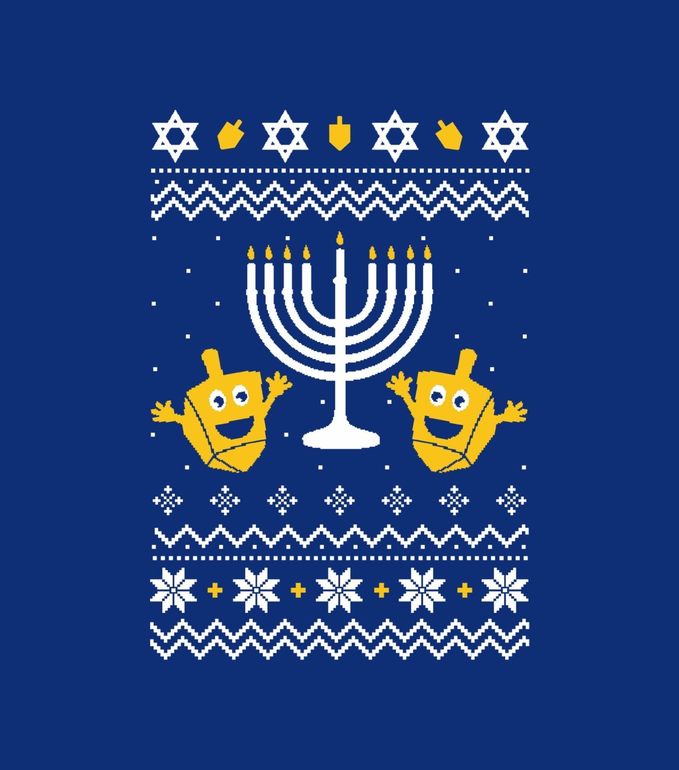 Ugly Christmas Hanukkah Sweater Israeli T
