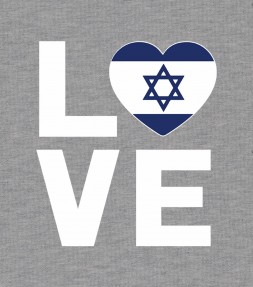 I Love Israel - Heart Star of David
