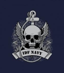 IDF Navy Skull