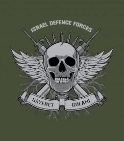 Sayeret Golani Skull