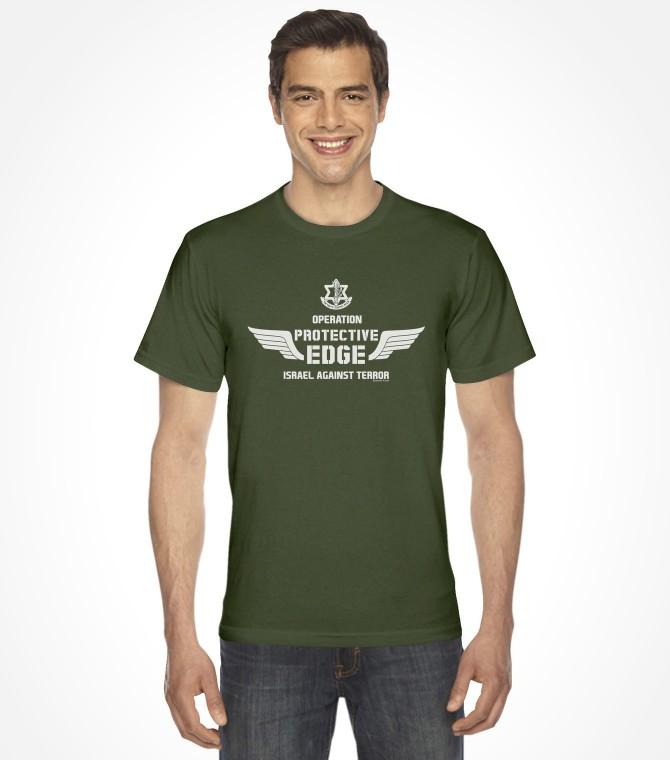 "Protective Edge ""Israel Against Terror"" IDF Shirt"