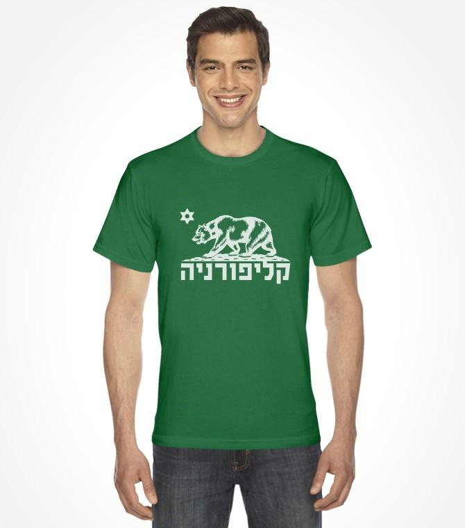 California Bear Hebrew