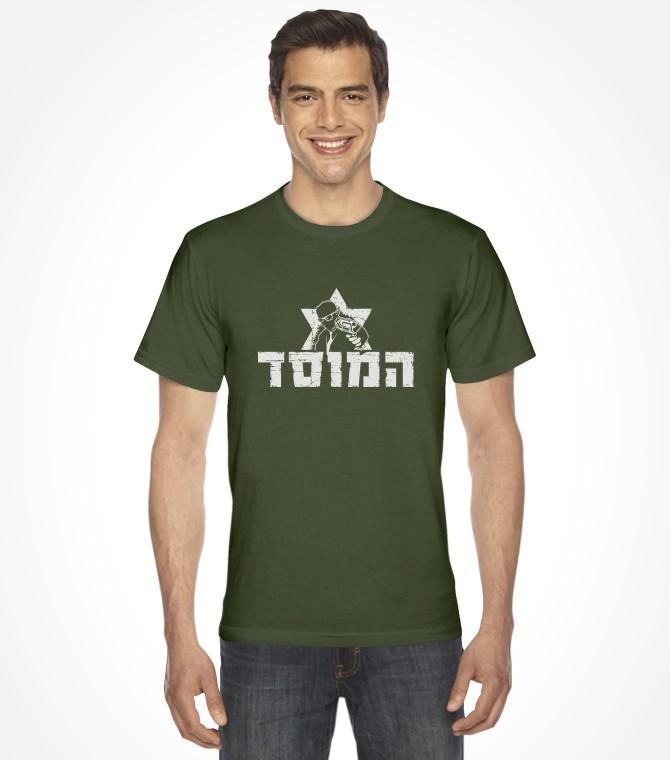Mossad Hebrew
