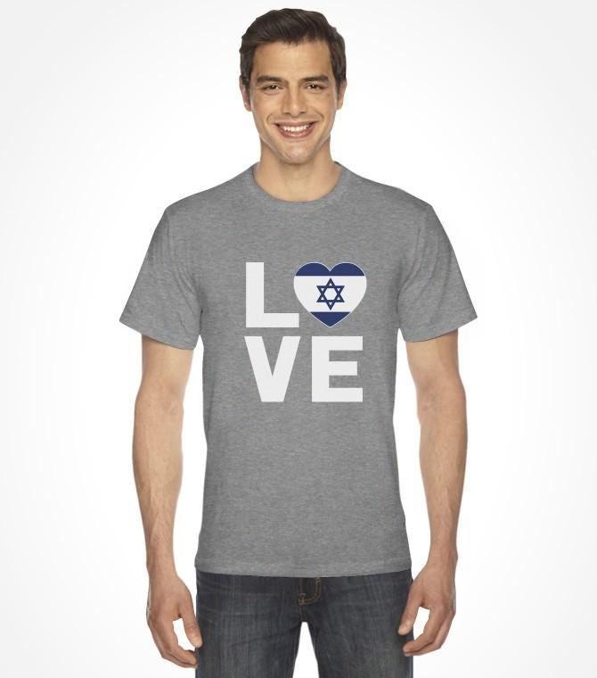 I Love Israel - Heart Star of David