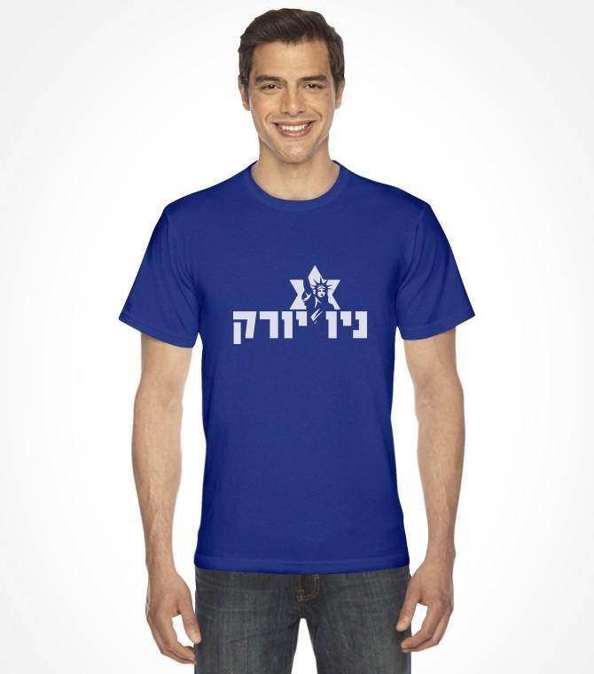 New York Liberty Hebrew