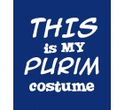 This is My Purim Costume