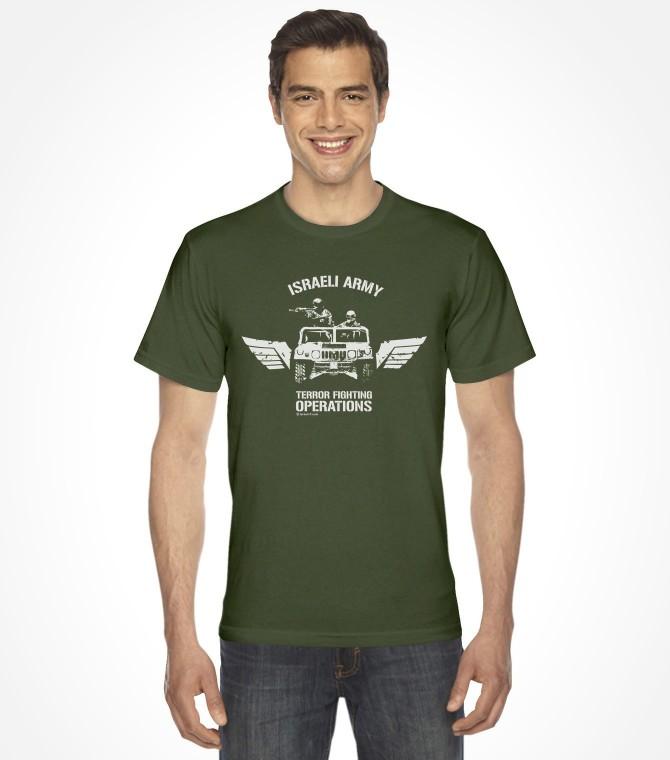 Israel Army Anti-Terror Operations Shirt