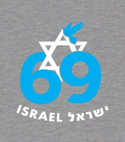 Israel Independence Day 69 Yom Ha'atzmaut Shirt