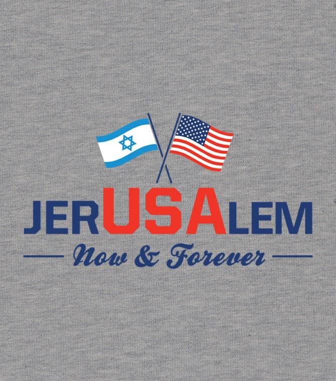Jerusalem Now & Forever Trump Jerusalem Declaration