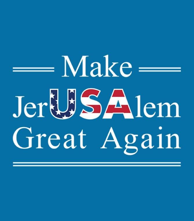 Make Jerusalem Great Again Trump Israel Declaration